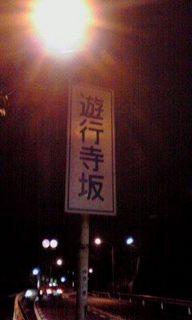 20121223_100km_05.jpg
