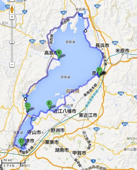 20130811-12_183km.jpg